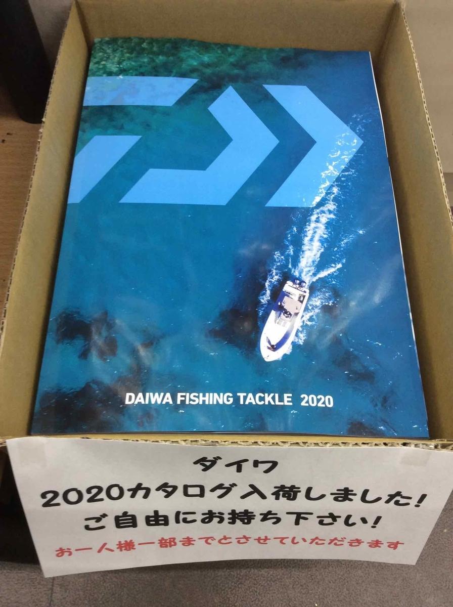 f:id:asanotsurigu:20200109143508j:plain