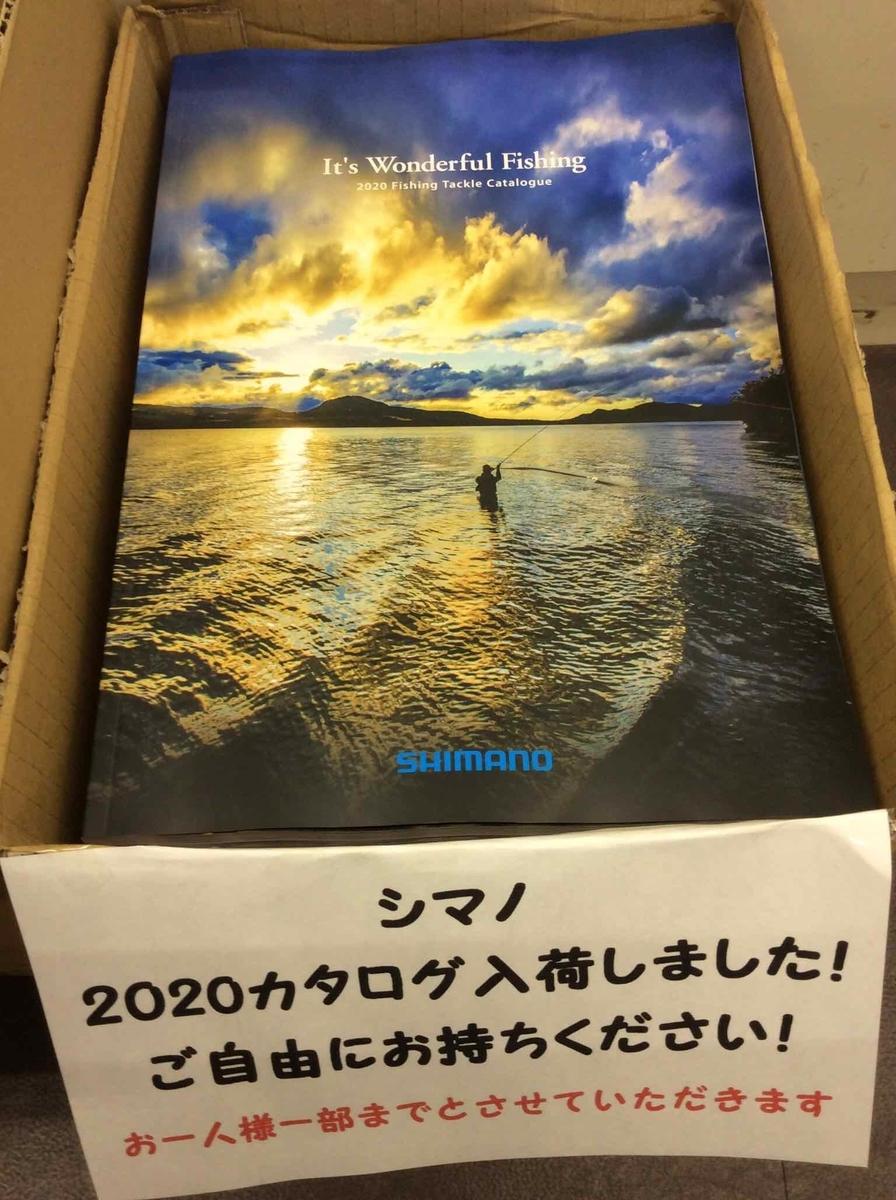 f:id:asanotsurigu:20200114103341j:plain