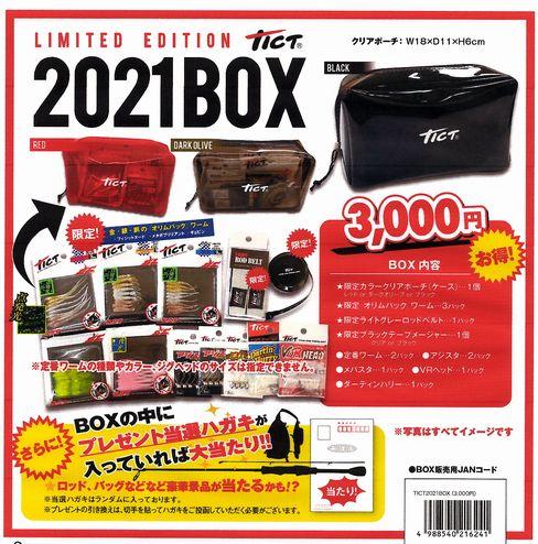 f:id:asanotsurigu:20201120093417j:plain