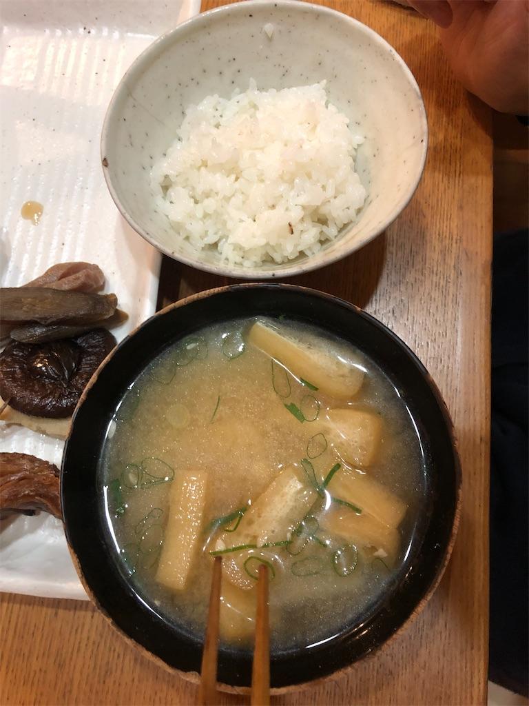 f:id:asanoyaoya:20210106111634j:image