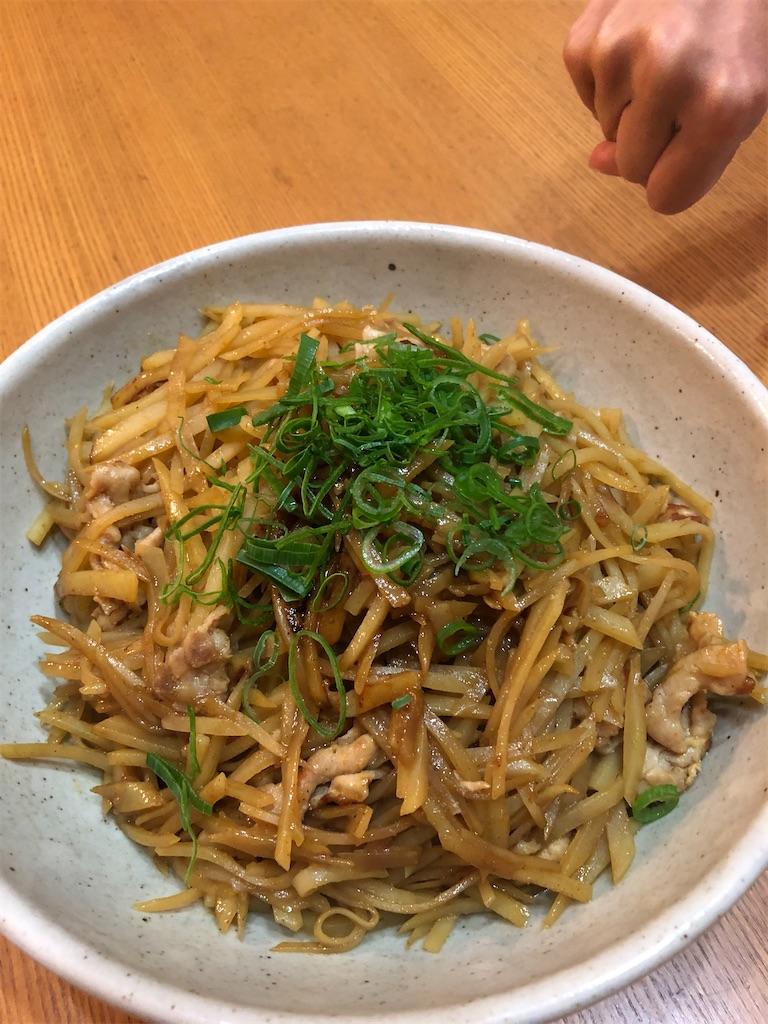 f:id:asanoyaoya:20210111092933j:image