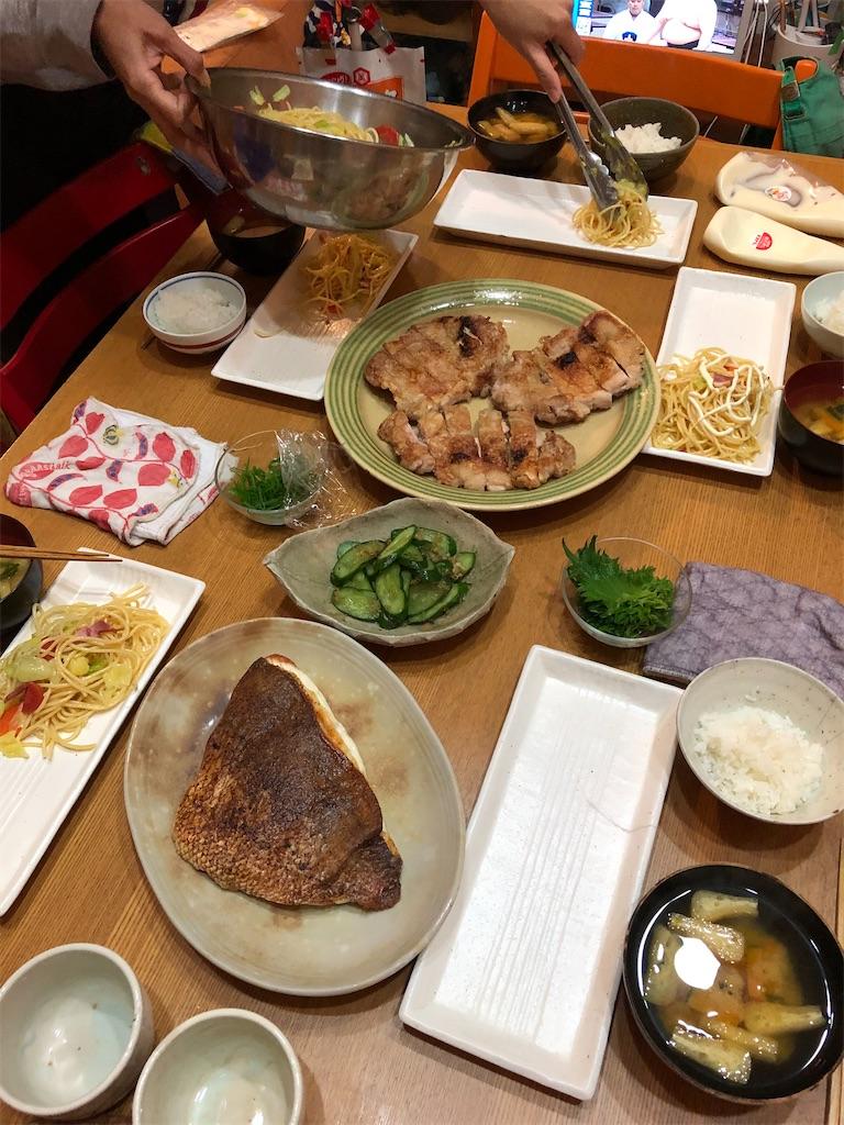 f:id:asanoyaoya:20210115120108j:image