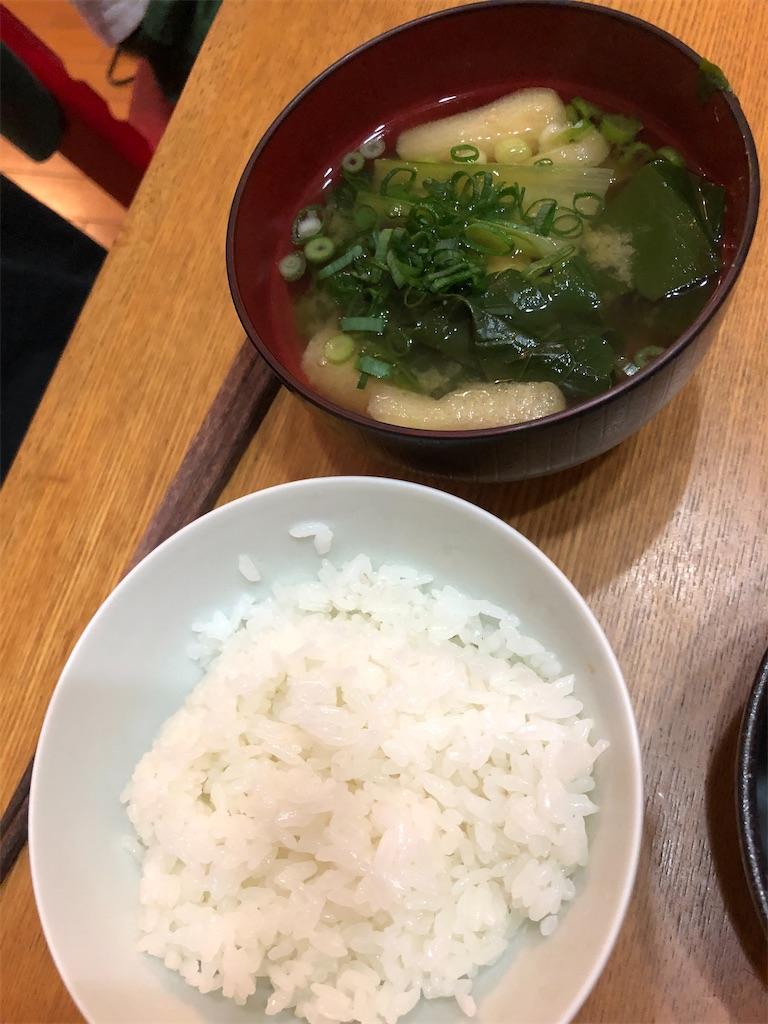 f:id:asanoyaoya:20210412024601j:image