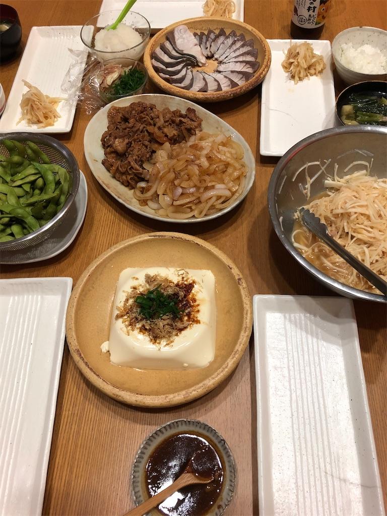 f:id:asanoyaoya:20210511022902j:image