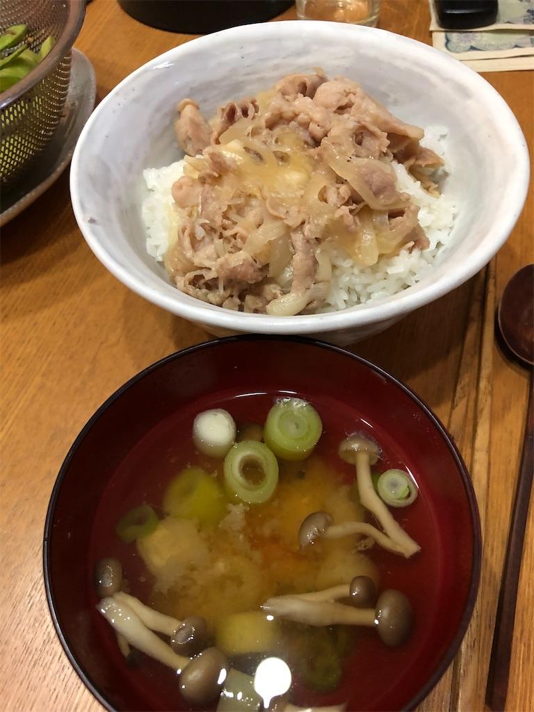 f:id:asanoyaoya:20210514120321j:image