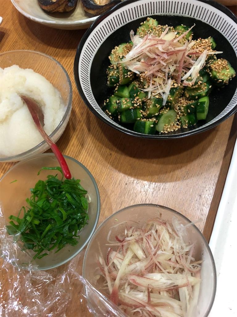 f:id:asanoyaoya:20210517024932j:image