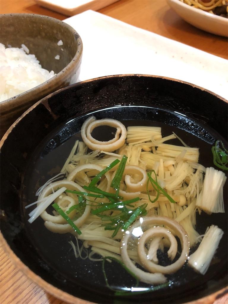 f:id:asanoyaoya:20210607023351j:image