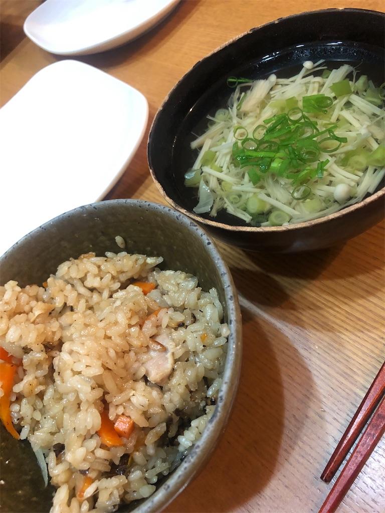 f:id:asanoyaoya:20210702023537j:image