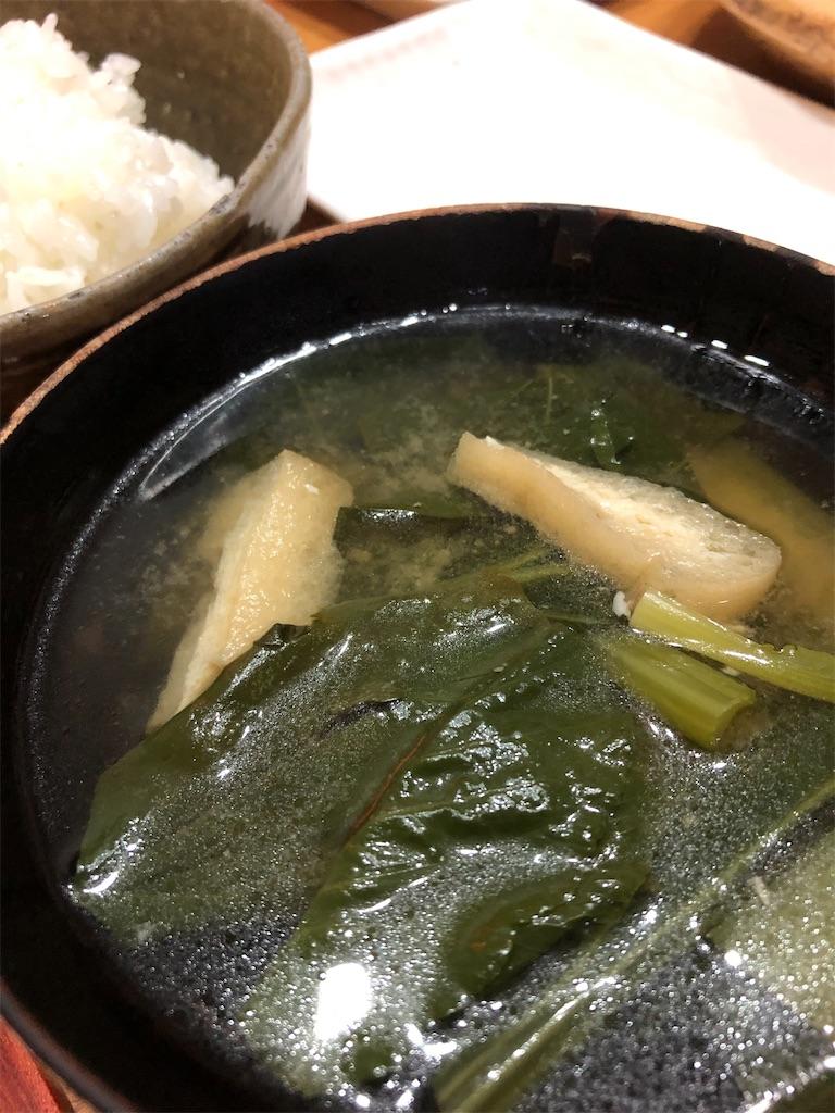 f:id:asanoyaoya:20210703025006j:image