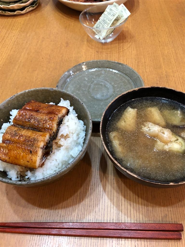f:id:asanoyaoya:20210723122302j:image