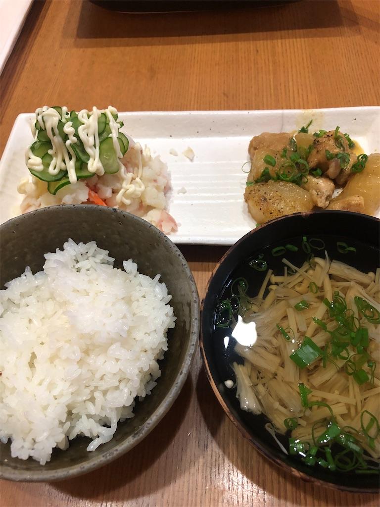 f:id:asanoyaoya:20210727024559j:image