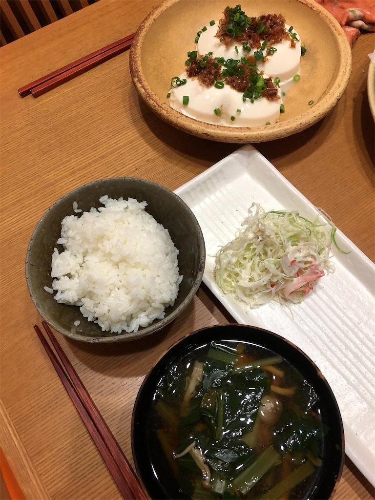 f:id:asanoyaoya:20210913124430j:image
