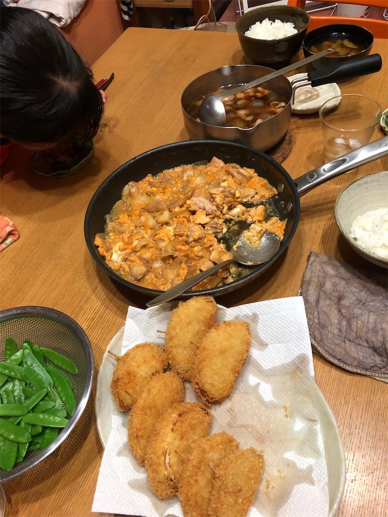 f:id:asanoyaoya:20210917024650j:image