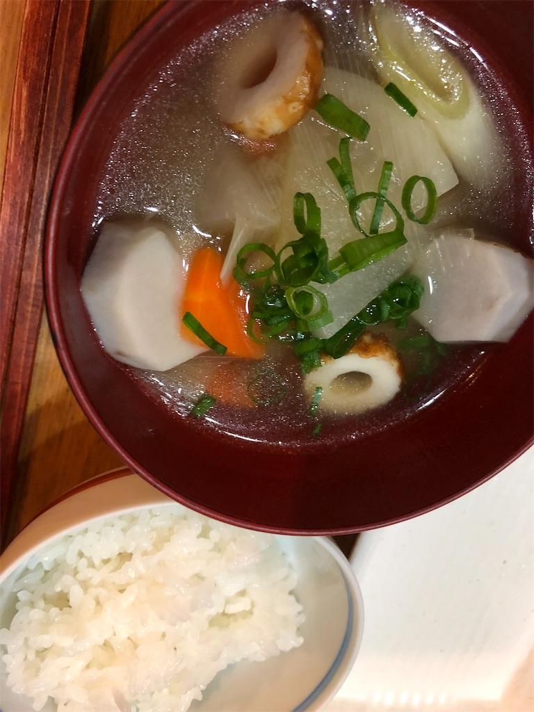 f:id:asanoyaoya:20211014025228j:image