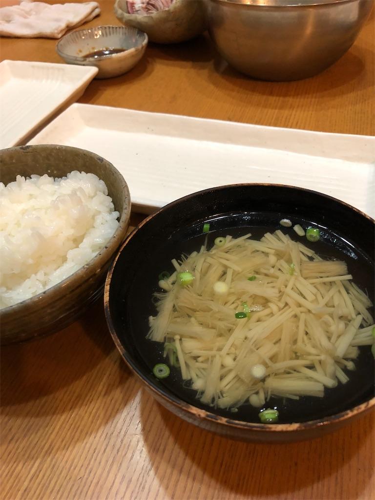 f:id:asanoyaoya:20211015111239j:image