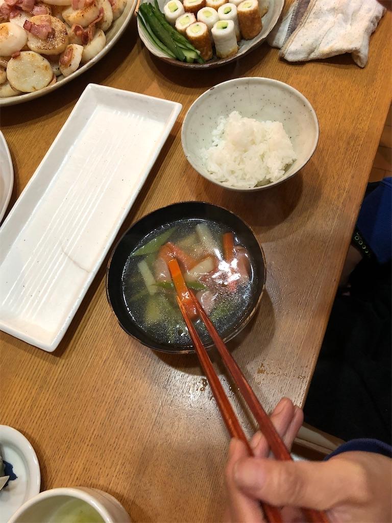 f:id:asanoyaoya:20211022024141j:image