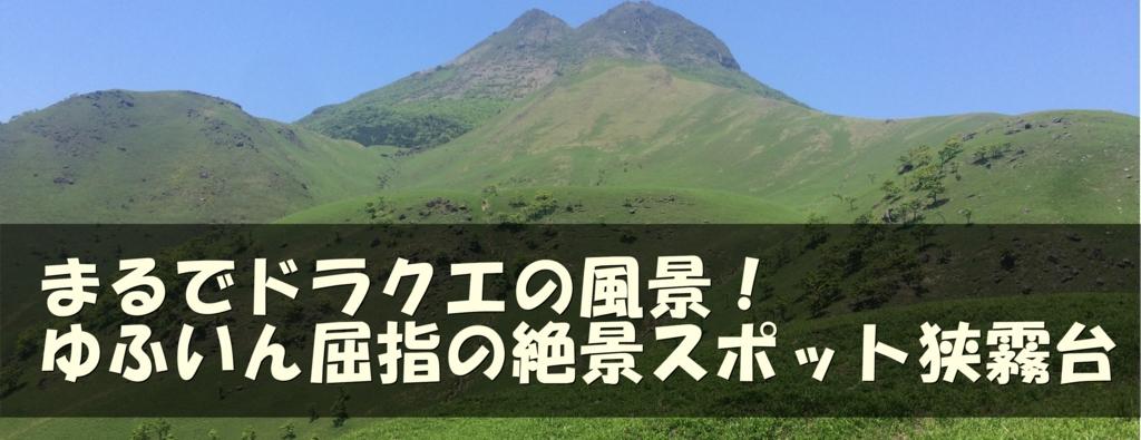 f:id:asapona:20170523133744j:plain