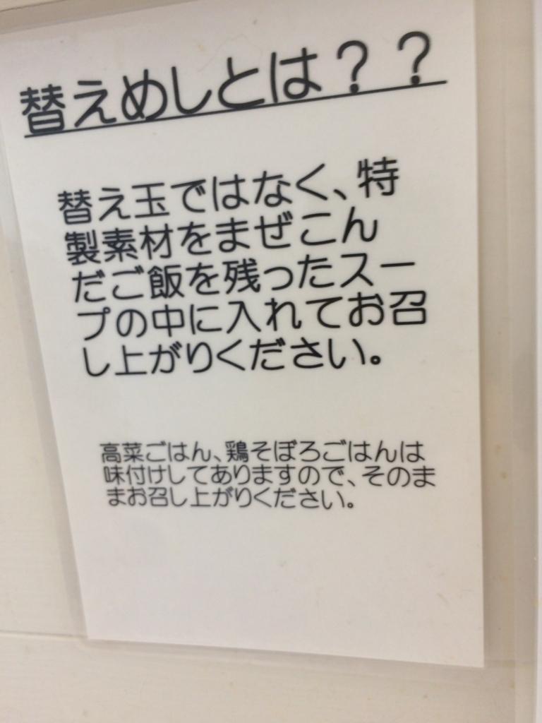 f:id:asapona:20170603091618j:plain