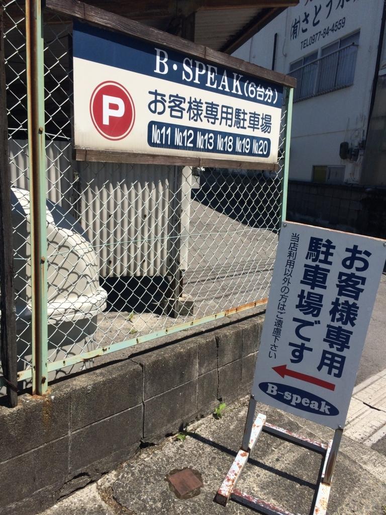 f:id:asapona:20171010141224j:plain