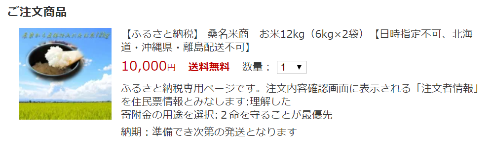 f:id:asarinomisosoup:20200430043502p:plain