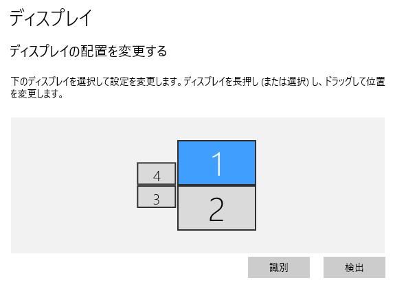 f:id:asarinomisosoup:20200510154442p:plain