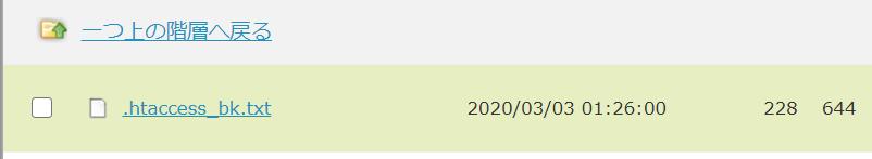 f:id:asarinomisosoup:20200615025546p:plain