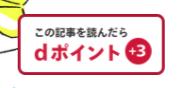 f:id:asarinomisosoup:20200815004252p:plain