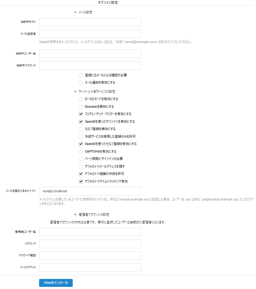 f:id:asarinomisosoup:20201010041617p:plain