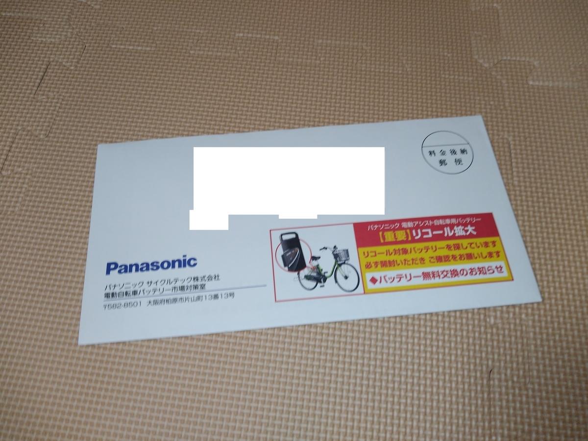 f:id:asarinomisosoup:20201102184532j:plain