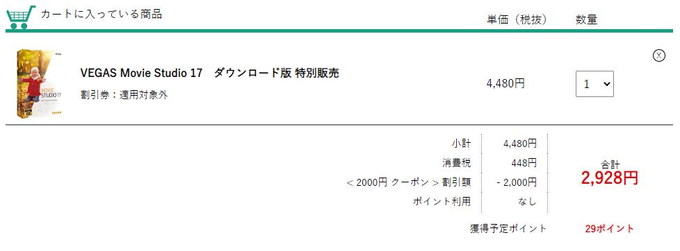 f:id:asarinomisosoup:20201114122402p:plain