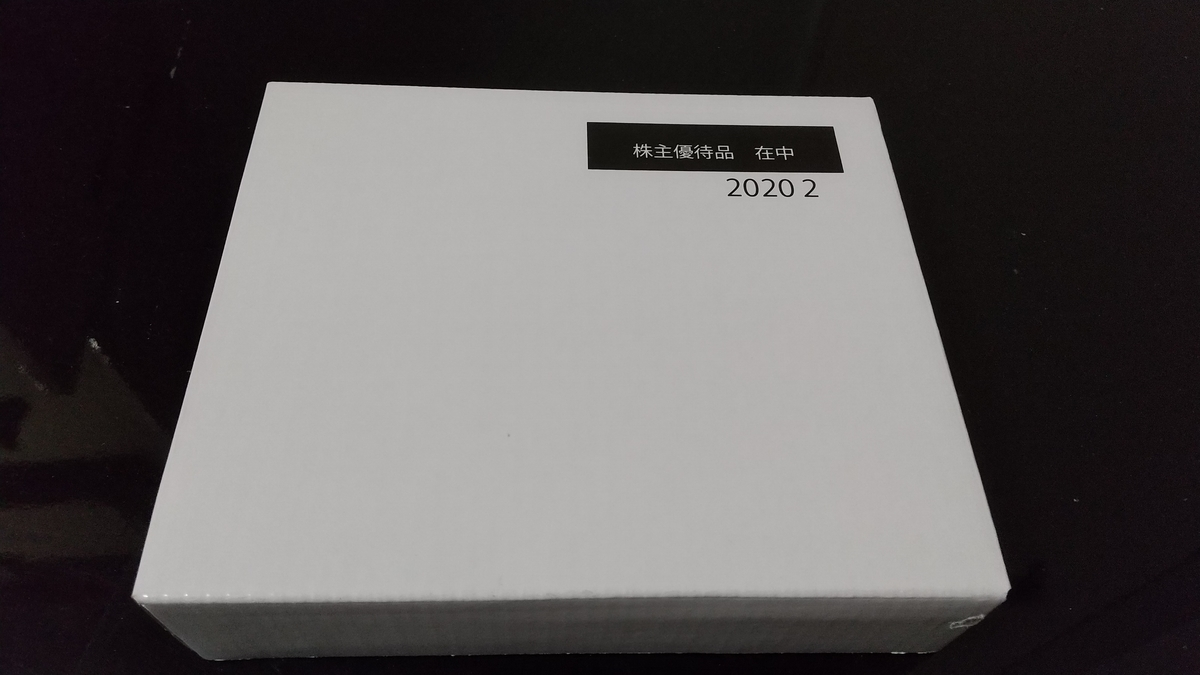 f:id:asarinomisosoup:20201121195244j:plain
