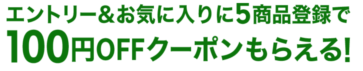 f:id:asarinomisosoup:20201202233409p:plain
