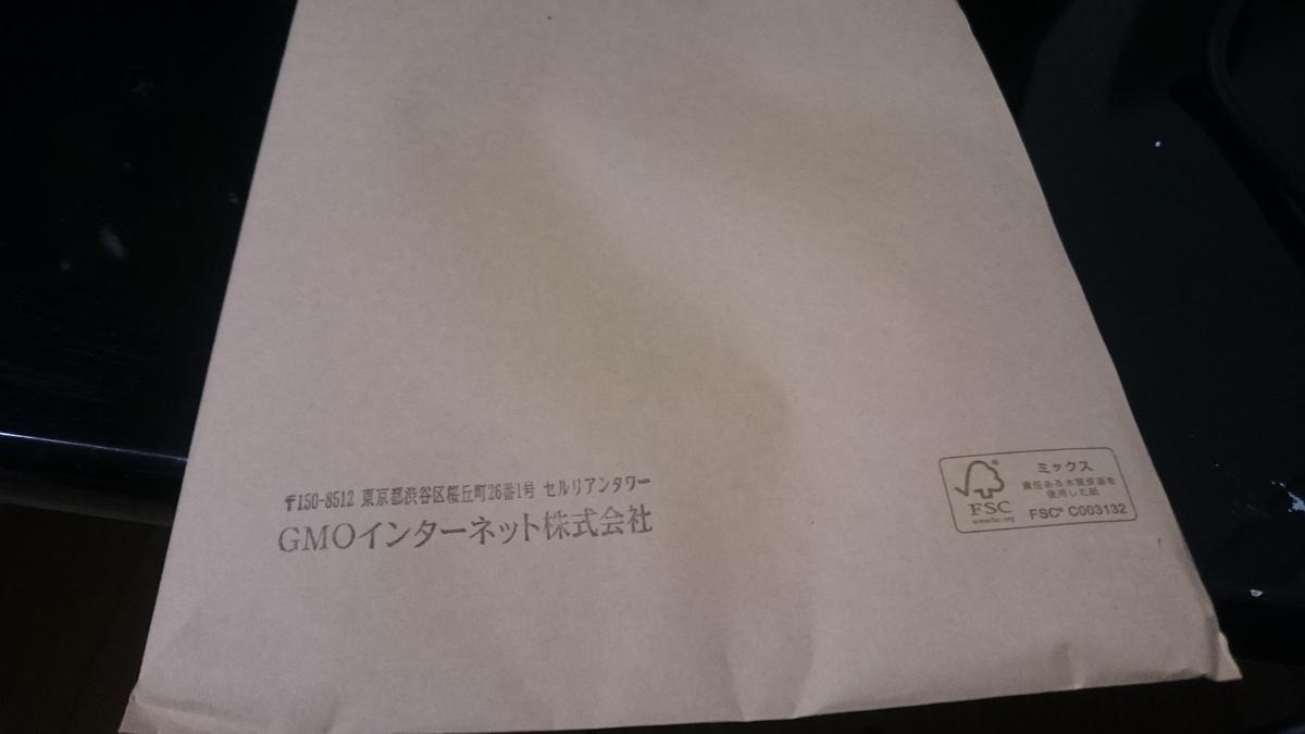 f:id:asarinomisosoup:20201212174049j:plain