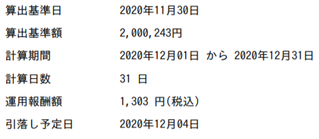 f:id:asarinomisosoup:20210102204003p:plain