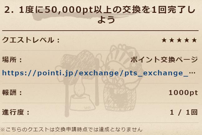 f:id:asarinomisosoup:20210226011617p:plain