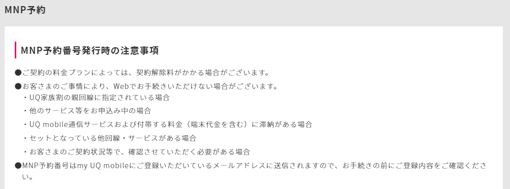 f:id:asarinomisosoup:20210227185040p:plain