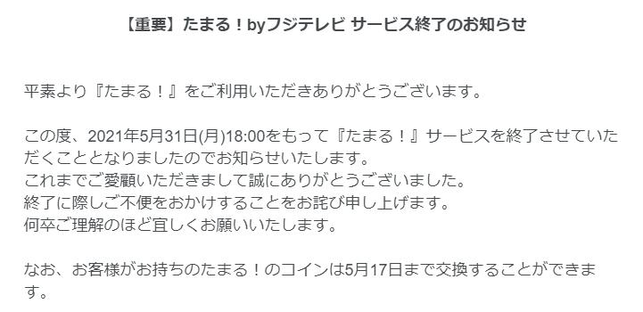 f:id:asarinomisosoup:20210402124058p:plain