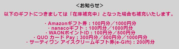 f:id:asarinomisosoup:20210514025656p:plain