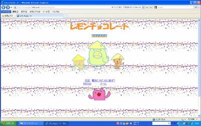 f:id:asashima:20111123145600j:image