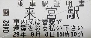 f:id:asasikibu:20180515072759j:plain