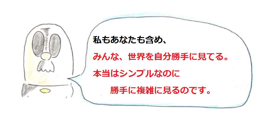 f:id:asasyukan:20200305053119p:plain