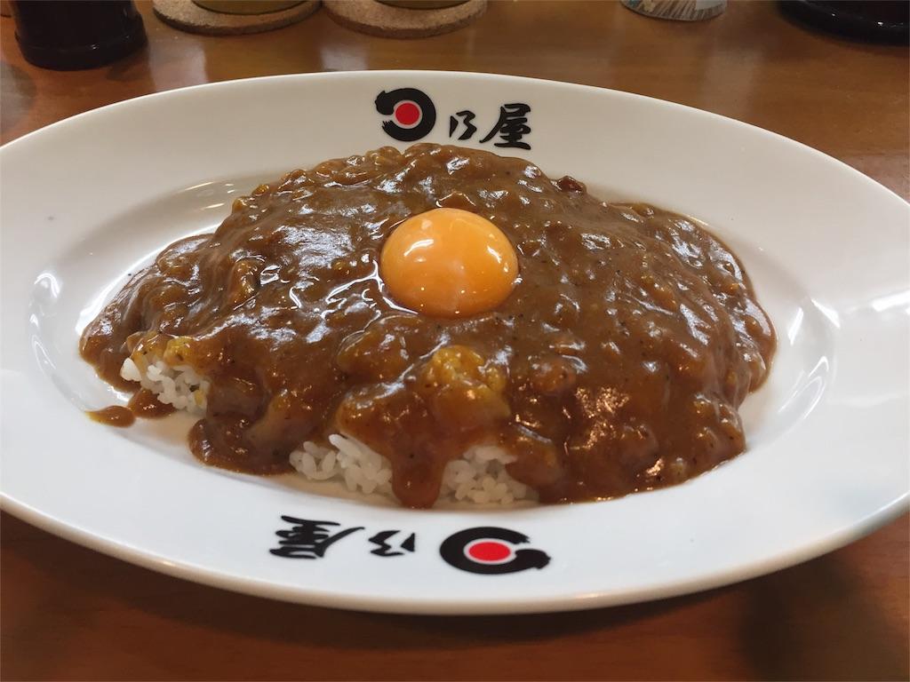 f:id:asatamago29:20160930112015j:image
