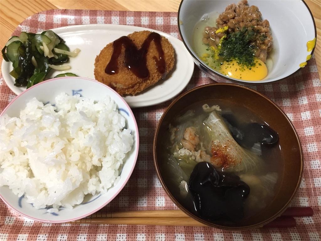 f:id:asatamago29:20161012184017j:image