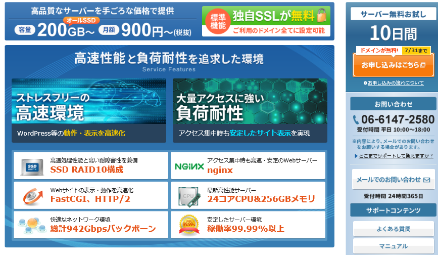 f:id:asato-11180529:20180710171626p:plain
