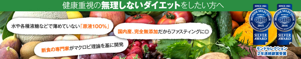 f:id:asato-11180529:20180711152702p:plain