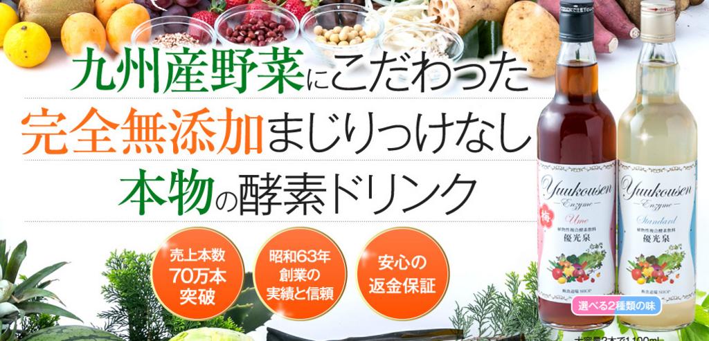 f:id:asato-11180529:20180711153040p:plain