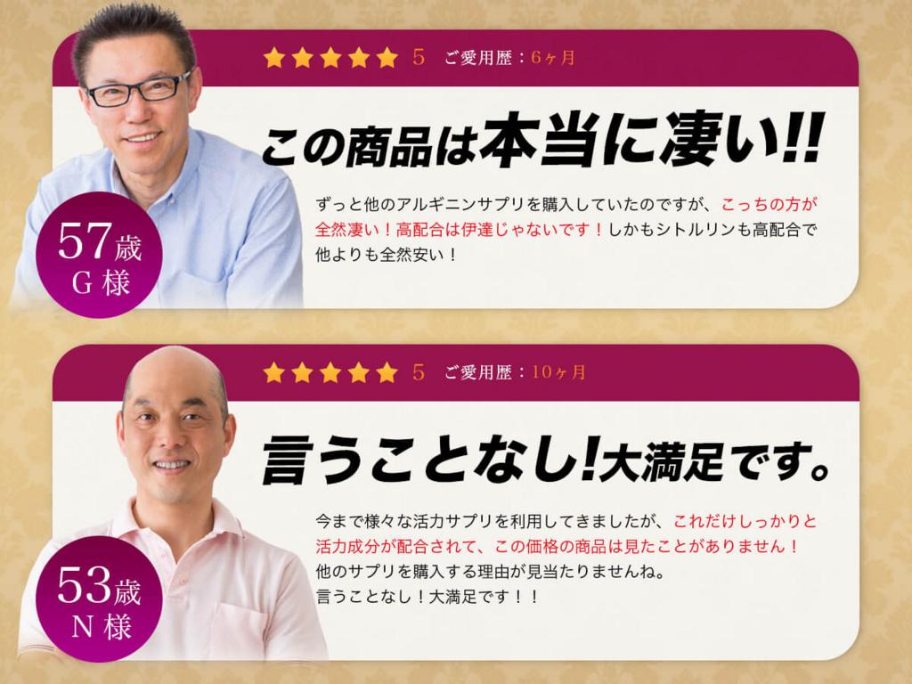 f:id:asato-11180529:20180711195244j:plain