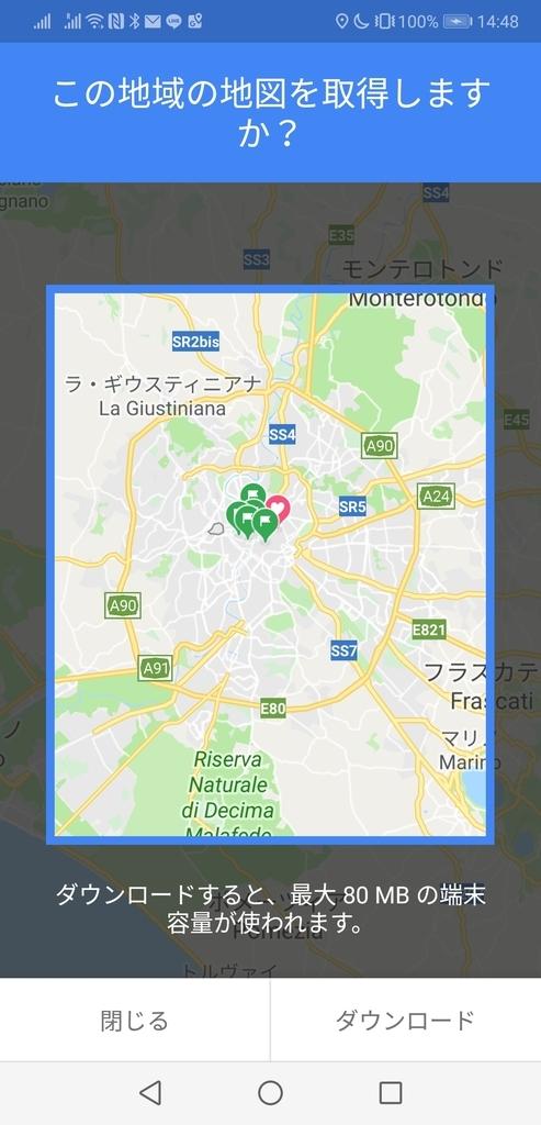 f:id:asato418:20180915145242j:plain