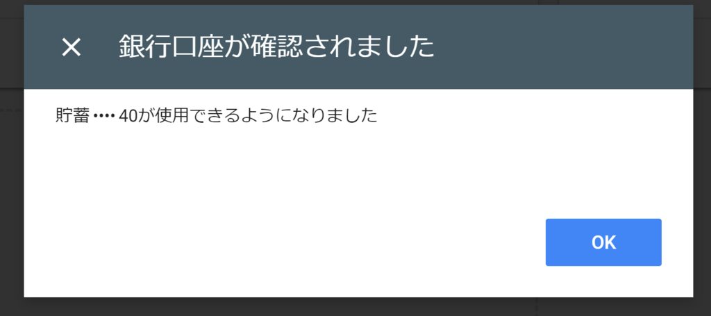 f:id:asato418:20190121202604p:plain