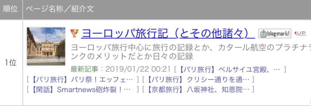 f:id:asato418:20190124013614p:plain